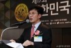 축사하는 최준우 금융위 상임위원