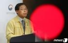 김규태 고등교육정책실장, 코로나19 대응 브리핑
