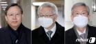 사법농단 공판 출석하는 양승태·박병대·고영한