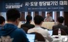규제개혁당 진중권 전 교수 초청 특강