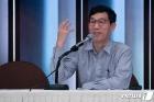진중권 전 교수 규제개혁당 창당발기인대회 특강