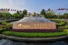 중국, '아시아의 다보스' 보아오 포럼도 연기