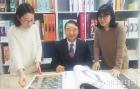 """박식순 KS벽지 회장, """"과감한 투자로 벽지대표 브랜드 만들 것"""""""