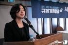 규제개혁당 정책 발표하는 권선주 대변인