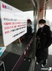 종로도서관 '임시 휴관 결정'