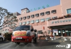 '코로나19 확진자 사망' 청도대남병원 긴급 방역