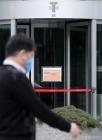 '코로나19' 양성 판정, T타워 긴급 폐쇄