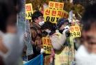 신천지피해자연대 '마스크 쓰고 기자회견'