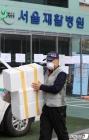 서울재활병원, 코로나19 확진자로 병원 폐쇄
