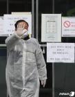 은평구 서울재활병원  '코로나19 확진으로 폐쇄'