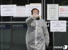 은평성모병원 이어 서울재활병원까지…25세 여성 확진