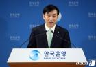 '깜짝' 금리동결에 국고채 금리 급등…외국인 '팔자'