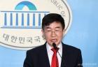 미래한국당 공관위 구성 기자회견