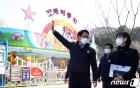 '코로나19' 확산에 대전 오월드, 3월31일까지 휴장