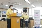 코로나19 첫번째 확진자 관련 사항 브리핑하는 김수영 양천구청장
