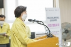 김수영 양천구청장, 구내 코로나19 첫 확진자 브리핑