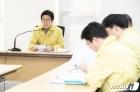 조명래 장관, 코로나19 폐기물 안전관리 현황 점검 영상회의
