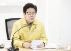 조명래 장관, '코로나19' 의료폐기물 점검회의