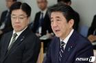 일본, 코로나 확산에 대기업 재택근무 확산
