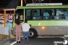 국립정신건강센터로 이송된 청도 대남병원 코로나19 확진자들