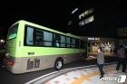 서울 도착한 청도 대남병원 코로나19 확진자 탑승 버스