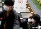아베, 일본 전역 초·중·고 3월말까지 폐쇄 지시