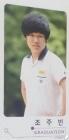 미성년 성착취 텔레그램 '박사' 조주빈 졸업사진