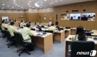 제21대 국회의원선거 투·개표소 안전 유관기관 영상회의