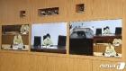 '총선 D-20' 투·개표소 안전 유관기관 영상회의
