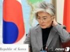 """모로코도 韓 진단키트 구입 요청…강경화 """"여력 닿는 대로 지원"""""""