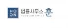 """법률사무소 훈 권오훈 변호사 """"N번방 사건, 처별규정 강화돼야"""""""