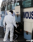 '해외 입국자 위한 전용 공항버스'