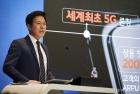 박정호 SKT 사장, 작년 연봉 45억원 받았다