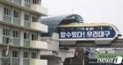 '코로나19' 사망자 4명 늘어 총 162명…대구 3명·경기 1명