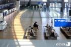 코로나19로 승객 급감..공항철도 3개월간 운행중단