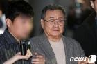 '성폭행 혐의' 김준기 전 회장, 오늘 1심 선고…檢, 징역 5년 구형