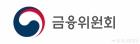 """금융위 """"채안펀드, 여전채 매입 보류한 적 없어…금리 협의중"""""""