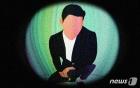 """'성관계 불법촬영물' 혐의 종근당 장남 구속영장 기각…""""게시물 자진폐쇄"""""""