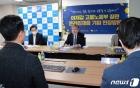 온라인채용 기업 현장 찾은 이재갑 고용노동부 장관