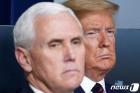 심각한 표정의 펜스…더 심각한 트럼프