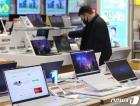 온라인 개학' 노트북 필수'