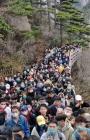청명절 맞이한 중국, 황산 개방으로 인산인해