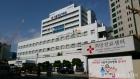 서울적십자병원, 11일부터 코로나19 전담병원 전환 운영