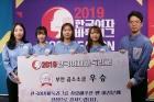 미리 보는 여자리그 9일 개막... 8개 팀·32명 女기사 참가