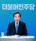 """이낙연, 긴급지원금 '전국민' 확대안 """"정부에 설명… 금액 '협의'해야"""""""