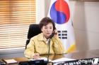 김현미 장관, 프랑스 생태포용전환부 국무장관과 통화