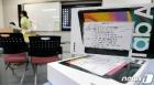 '온라인 개학 D-2' 텅 빈 교실에 놓여진 대여용 스마트기기