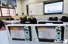 온라인 개학 대비해 교육청에서 지급한 스마트기기