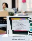 온라인 개학 앞두고 교육청에서 지급한 스마트기기