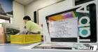교육청, 온라인개학 앞두고 스마트 기기 지급